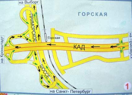 KAD_Gorskaja
