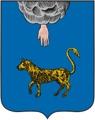 gerb-pskov