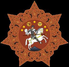 Georgia_CoA_1918-1921