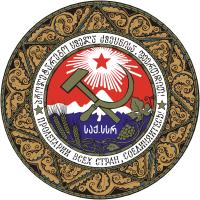 Georgian_SSR