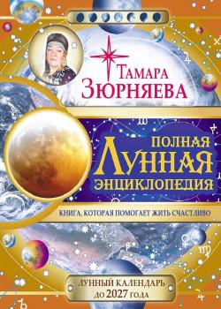 zurniaeva2