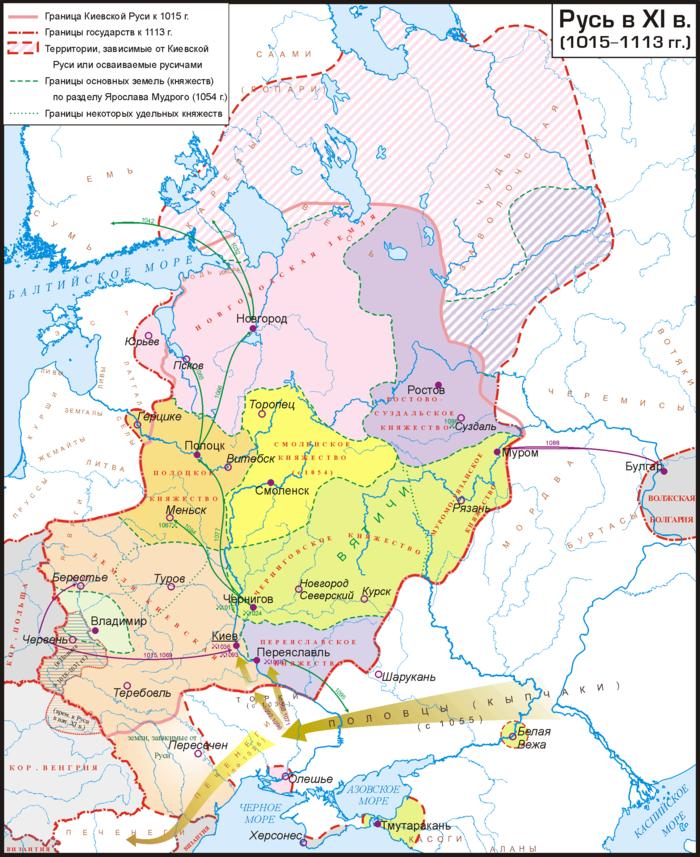Tmutarakan-700px-Rus-1015-1113