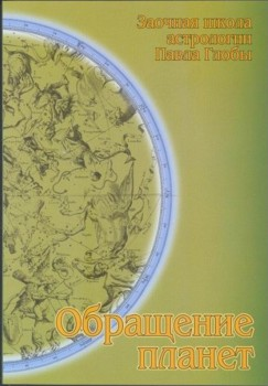 Obraschenie22-500x500