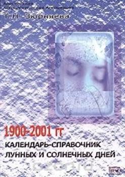 10001196150_e