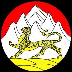 Алания-герб